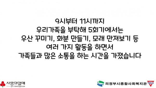 938d2453c49915b116867ec801dad32b_1574663329_5714.jpg