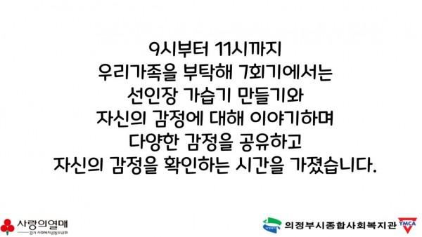 0a5b95dc3d5c7e81c9a826165681feb2_1578968824_5521.jpg