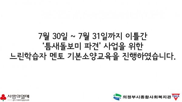 b73e255c88db201de4db0b9539f4bb03_1596418812_1443.jpg